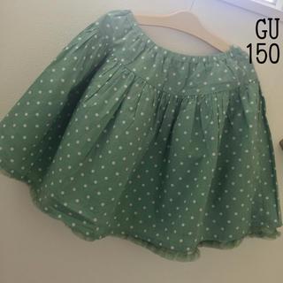 ジーユー(GU)のGU 150 スカート(スカート)