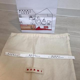 Marni マルニ 保存袋とバック &リボン♡(ショップ袋)
