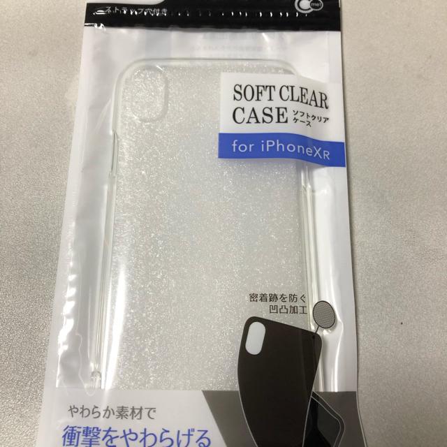 グッチ iphonex ケース 財布 / iPhone XR クリアケース ソフトタイプの通販 by sanasana|ラクマ