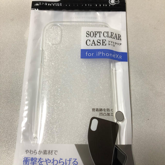 iphonexsmax ケース qoo10 、 iPhone XR クリアケース ソフトタイプの通販 by sanasana|ラクマ