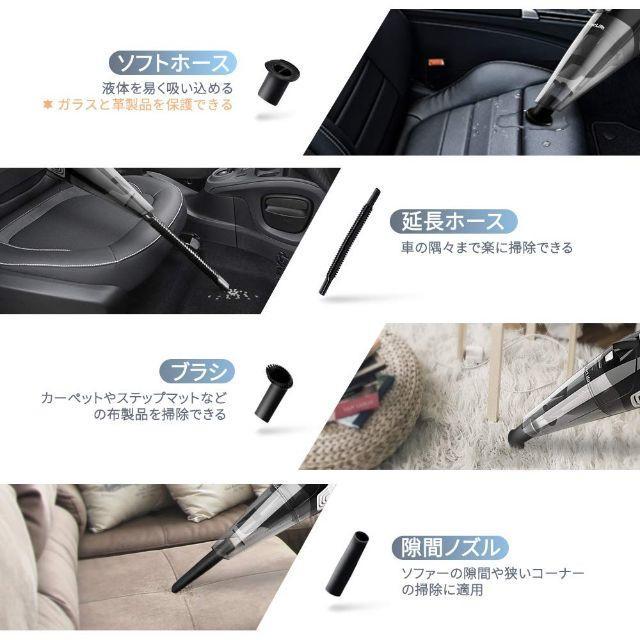 ハンディクリーナー コードレス掃除機 VacLife コードレスクリーナー 充電 スマホ/家電/カメラの生活家電(掃除機)の商品写真