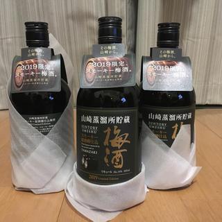 サントリー(サントリー)の山崎 梅酒(リキュール/果実酒)