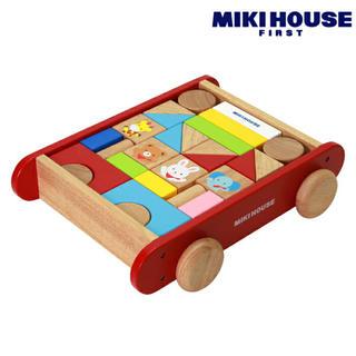 ミキハウス(mikihouse)のa様専用*(積み木/ブロック)