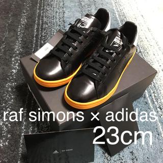 ラフシモンズ(RAF SIMONS)の新品 adidas × raf simons スタンスミス(スニーカー)