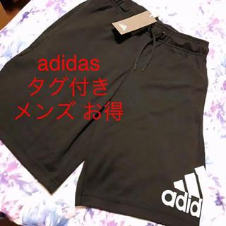 アディダス(adidas)のタグ付き 新品 adidas ハーフパンツ メンズ レディース(ショートパンツ)