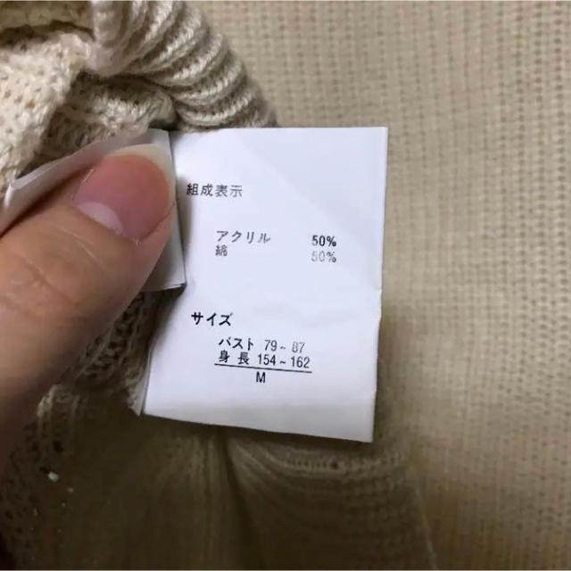 しまむら(シマムラ)のしまむら ノースリーブ サマーニット レディースのトップス(カットソー(半袖/袖なし))の商品写真