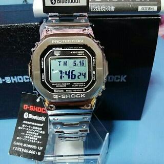 af91573ff3 3ページ目 - カシオ 電波時計の通販 500点以上 | CASIOを買うならラクマ