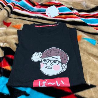 シマムラ(しまむら)のヒカキン半袖Tシャツ   3L(Tシャツ/カットソー(半袖/袖なし))