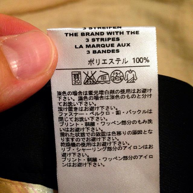 adidas(アディダス)のゴルフハーフパンツ レディースのパンツ(ハーフパンツ)の商品写真