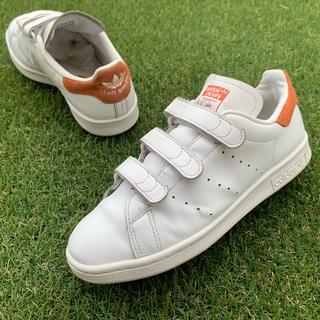 アディダス(adidas)の美品22.5 adidas アディダス スタンスミス CFコンフォート B258(スニーカー)