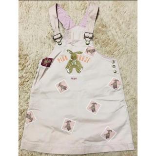 ピンクハウス(PINK HOUSE)のピンクハウス 子供服(ワンピース)