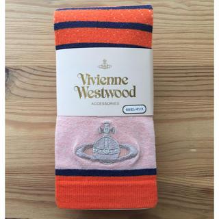 ヴィヴィアンウエストウッド(Vivienne Westwood)の【未使用】ヴィヴィアンウエストウッド レギンス(レギンス/スパッツ)