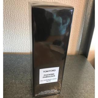 トムフォード(TOM FORD)のTOM FORDファッキングファビュラスボディスプレートムフォード 香水(ユニセックス)