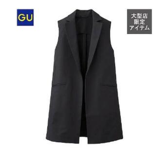 ジーユー(GU)のジーユー スリーブレスジャケット(ベスト/ジレ)