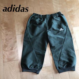アディダス(adidas)の★ 美品 adidas アディダス レディース S ウインドブレーカー パンツ(カジュアルパンツ)
