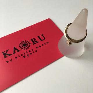 カオル(KAORU)のKAORU STARDUSTリング K10 PG(リング(指輪))