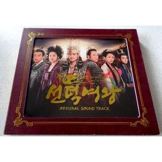 善徳女王 韓国ドラマ OST サントラ 韓国盤