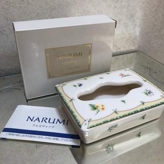 NARUMI - ナルミチャイナ  ミニティッシュボックス