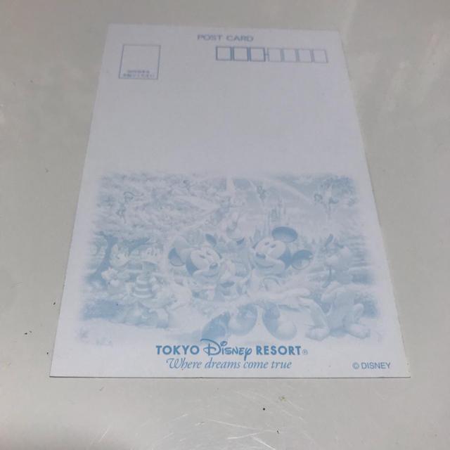 Disney(ディズニー)のディズニー ポストカード エンタメ/ホビーのおもちゃ/ぬいぐるみ(キャラクターグッズ)の商品写真