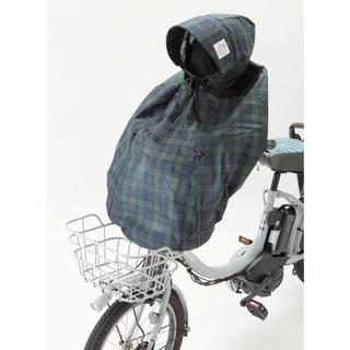 OGK - プラネットライド 子乗せ自転車 レインカバー