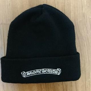 クロムハーツ(Chrome Hearts)のクロムハーツ ニット帽(入手困難)(ニット帽/ビーニー)