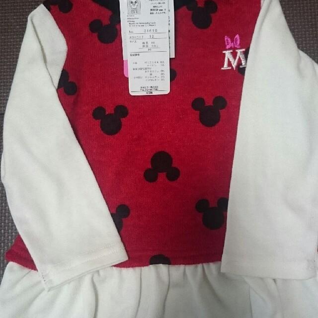 Disney(ディズニー)の新品ミニートップス キッズ/ベビー/マタニティのキッズ服 女の子用(90cm~)(Tシャツ/カットソー)の商品写真