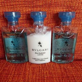 ブルガリ(BVLGARI)の【新品未使用品】ブルガリ アメニティ(旅行用品)