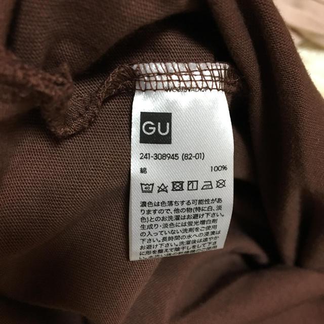 GU(ジーユー)のGU ロゴ入り タンクトップ  茶色 ブラウン レディースのトップス(タンクトップ)の商品写真