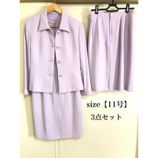 【11号】ほぼ未使用 3点セット 大人の女性向け レディース フォーマル スーツ(スーツ)