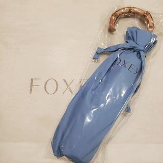 フォクシー(FOXEY)のFOXEY ノベルティー傘♡(傘)
