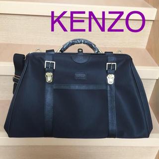 ケンゾー(KENZO)の未使用 ケンゾー ボストンバッグ ショルダーバッグ(ボストンバッグ)