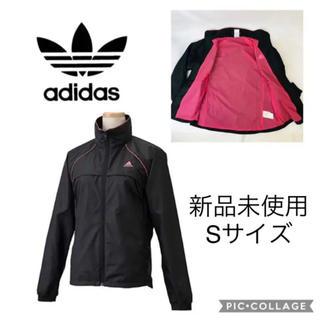 アディダス(adidas)の【新品未使用】アディダス ウィンドブレーカー 黒&ピンク(ナイロンジャケット)