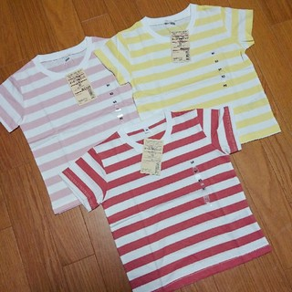 4b598b1d3a98b MUJI (無印良品) ボーダーTシャツ(イエロー 黄色系)の通販 39点
