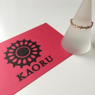 カオル(KAORU)のKAORU フラットルッコラ リング K10(リング(指輪))