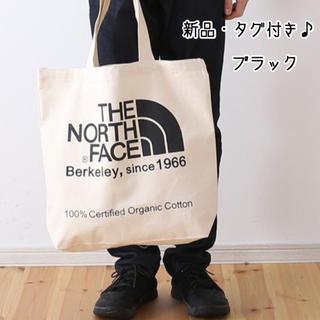 ザノースフェイス(THE NORTH FACE)の2019黒ロゴ   ノースフェイス  トートバッグ(トートバッグ)