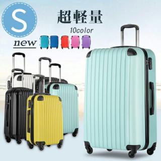 スーツケース キャリーケース キャリーバッグ 機内持ち込み 軽量 旅行 かばん(旅行用品)