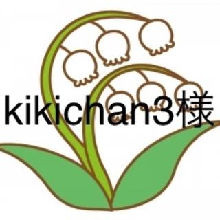 カオル(KAORU)のKAORU NAMI リング ダイヤ付き K10 GG(リング(指輪))