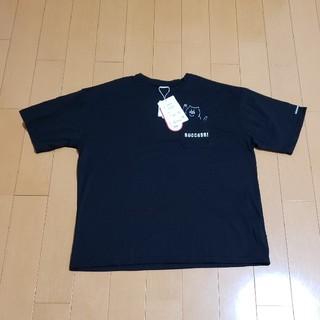 シマムラ(しまむら)のネコノヒー Tシャツ(キャラクターグッズ)