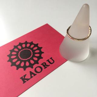 カオル(KAORU)のKAORU フラットリング K10 PG(リング(指輪))