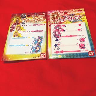 バンダイ(BANDAI)の【新品未使用】【ネームラベル】【セット売り】【アイカツ!】【プリキュア】(ネームタグ)