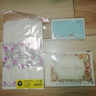 ②紙袋◆ミニメッセージカード(カード/レター/ラッピング)
