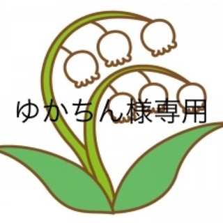 カオル(KAORU)のKAORU トロピカルリング K10 GG(リング(指輪))