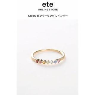 エテ(ete)の【ete】K10 天然石 ピンキーリング(リング(指輪))