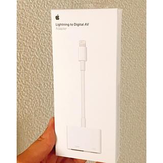 アップル(Apple)の〔 新品 未使用 未開封 〕 Apple純正iPhone AVケーブル (映像用ケーブル)