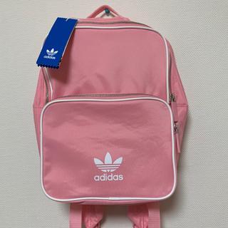 アディダス(adidas)の新品 アディダス オリジナルス  リュック サック バックパック ピンク(リュック/バックパック)