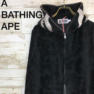 アベイシングエイプ(A BATHING APE)のアベイシングエイプ シャークパーカー ベロア 総柄 ブラック&シルバー タグ付き(パーカー)