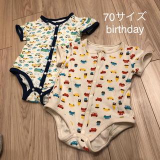 6f9b470bdce20 シマムラ(しまむら)の車柄 肌着 下着 70 2点 セット ベビー 赤ちゃん 半袖