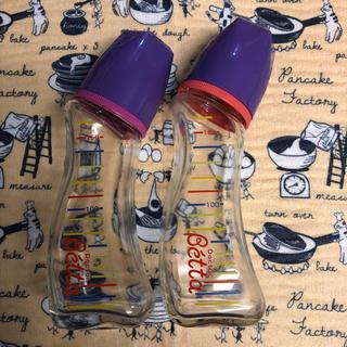 ベッタ(VETTA)の中美品☆ドクターベッタ☆betta☆哺乳瓶☆2本セット☆150ml☆ガラス製☆(哺乳ビン)