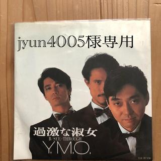 アルファ(alpha)のシングルレコード YMO 過激な淑女(その他)
