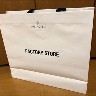 モンクレール(MONCLER)のMONCLER コート袋 ショップ袋 ショッパー 大きめ モンクレ(ショップ袋)